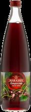 Amarena-225x800