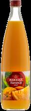 Naranca-230x800